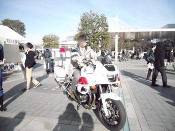 DSCN2963.JPG