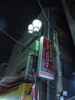 IMG_8768.JPG